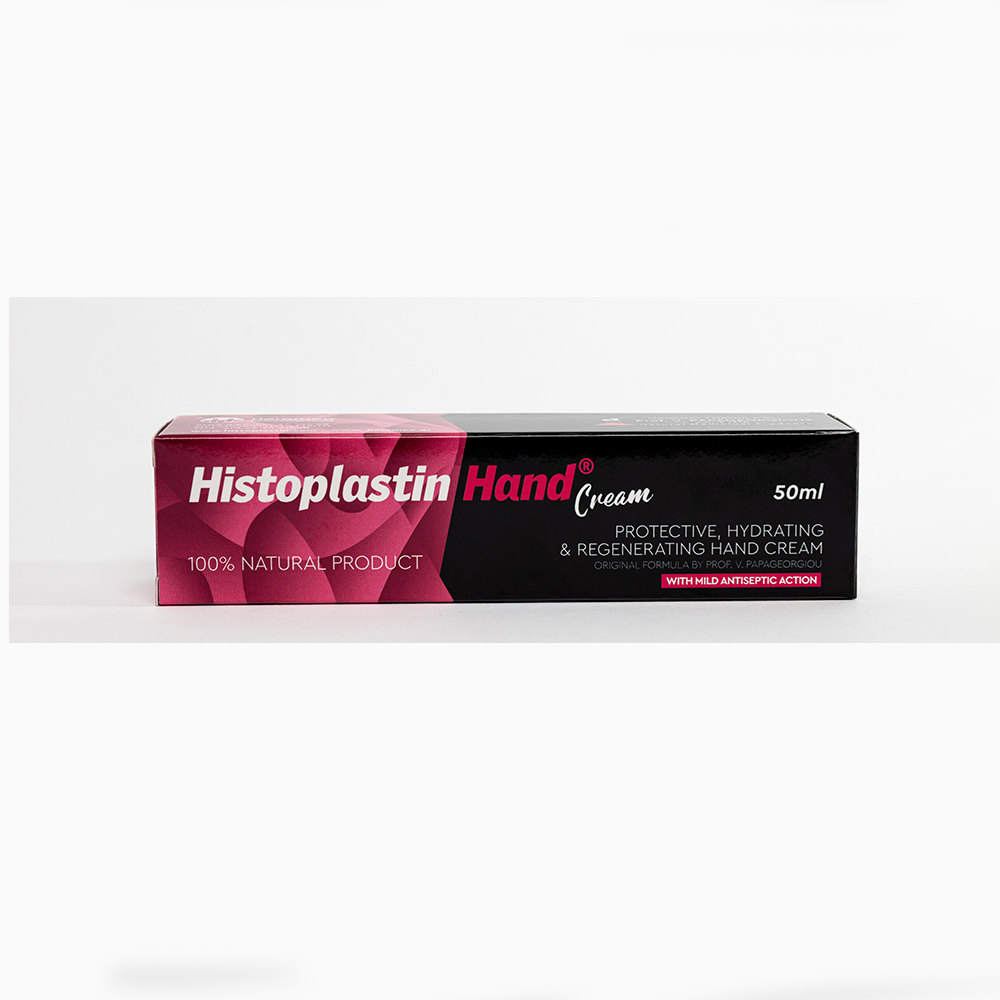 Histoplastin Hand Cream 50 ml
